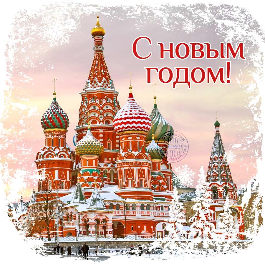С новым годом коллеги и друзья Noviy-god-1588