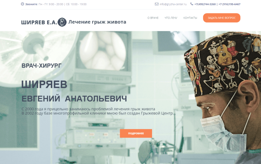 gryzha-center.ru