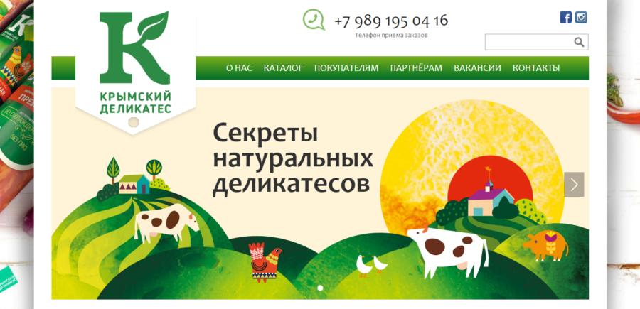 crimea.ramen.ru