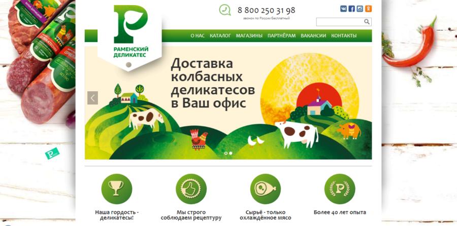 ramen.ru