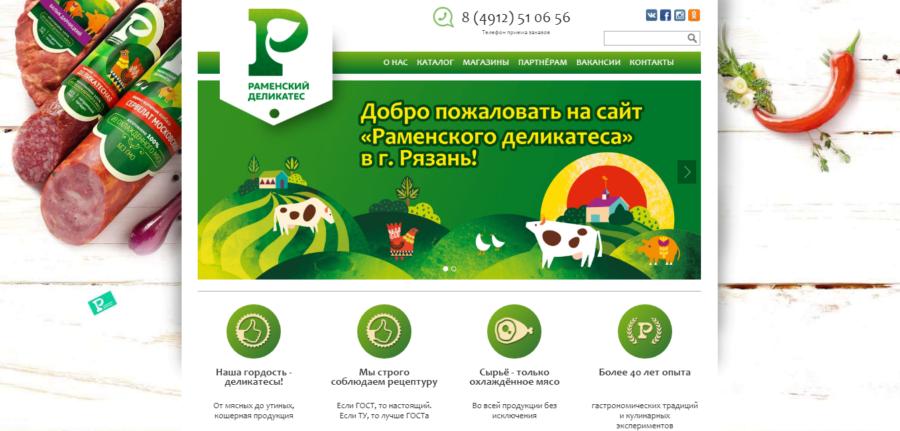 ryazan.ramen.ru