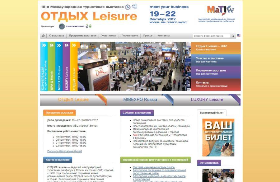 Создание сайта выставки